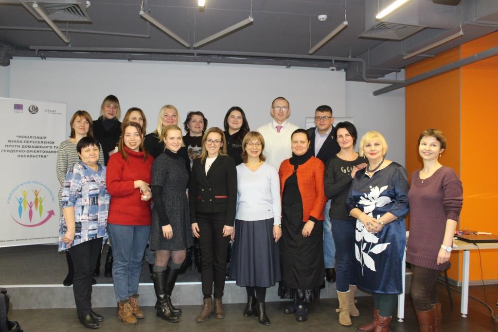 Конференція Мобілізація жінок-переселенок проти домашнього та гендерно-орієнтованого насильства (1)