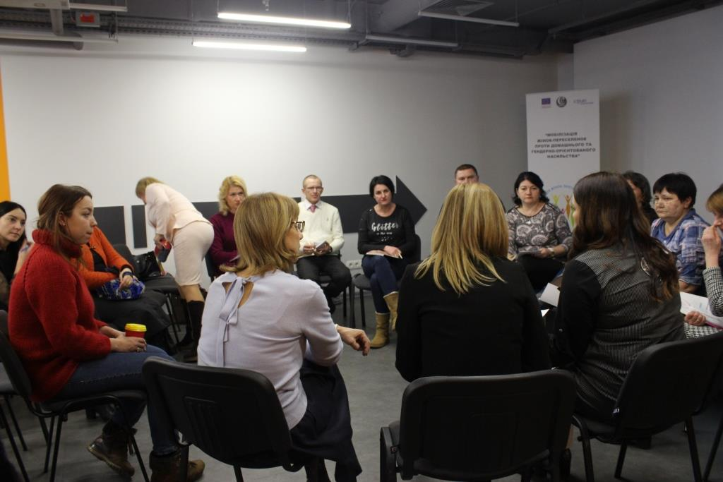 Конференція Мобілізація жінок-переселенок проти домашнього та гендерно-орієнтованого насильства (11)