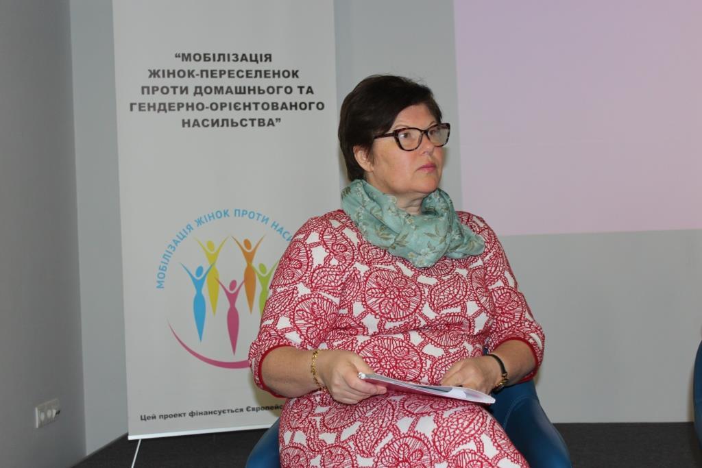 Конференція Мобілізація жінок-переселенок проти домашнього та гендерно-орієнтованого насильства (2)